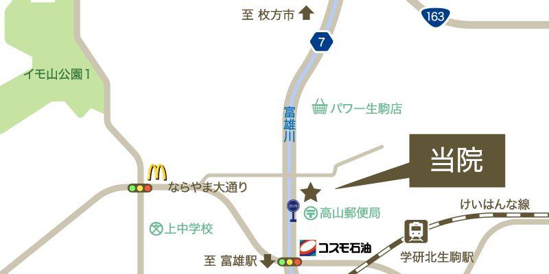 奈良県生駒市上町3405−7